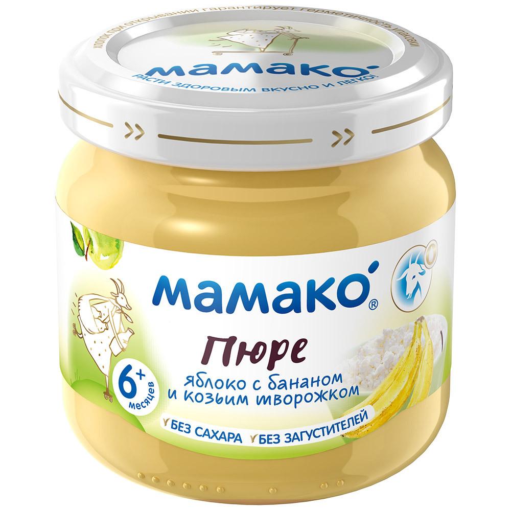Фруктовое МАМАКО' Пюре Мамако Яблоко, банан и козий творожок с 6 мес. 80 г бибиколь пюре яблоко и козий творожок с 6 месяцев 80 г