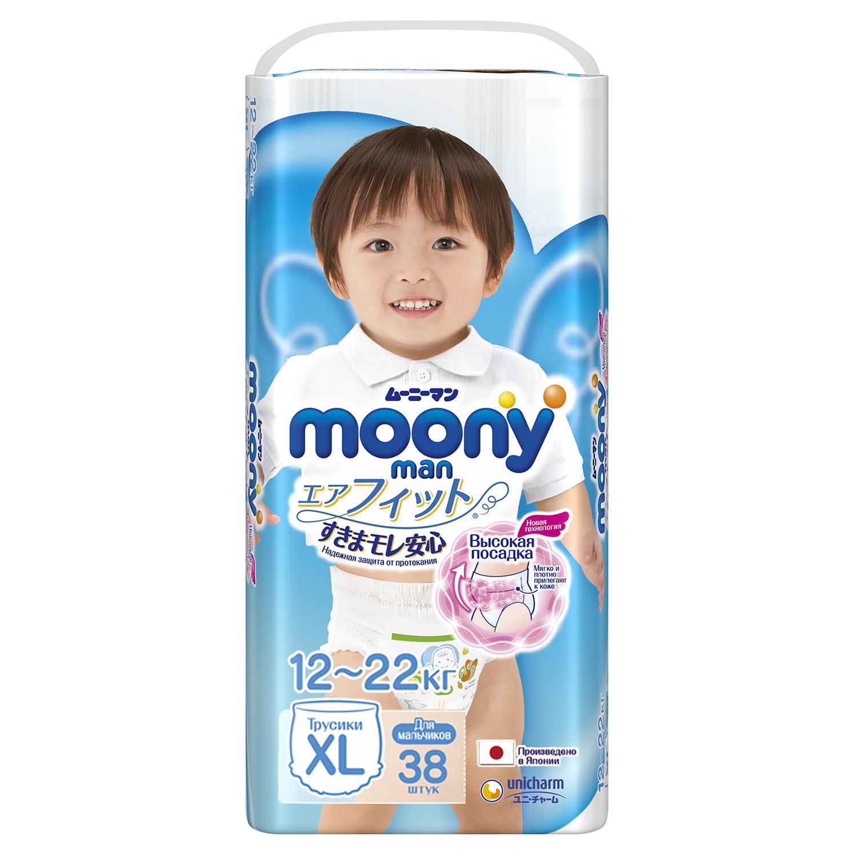 цены на Трусики-подгузники для мальчиков Moony XL (12-22 кг) 38 шт  в интернет-магазинах