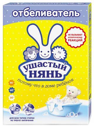косметика для новорожденных Порошок-отбеливатель Невская косметика Ушастый нянь 500 г