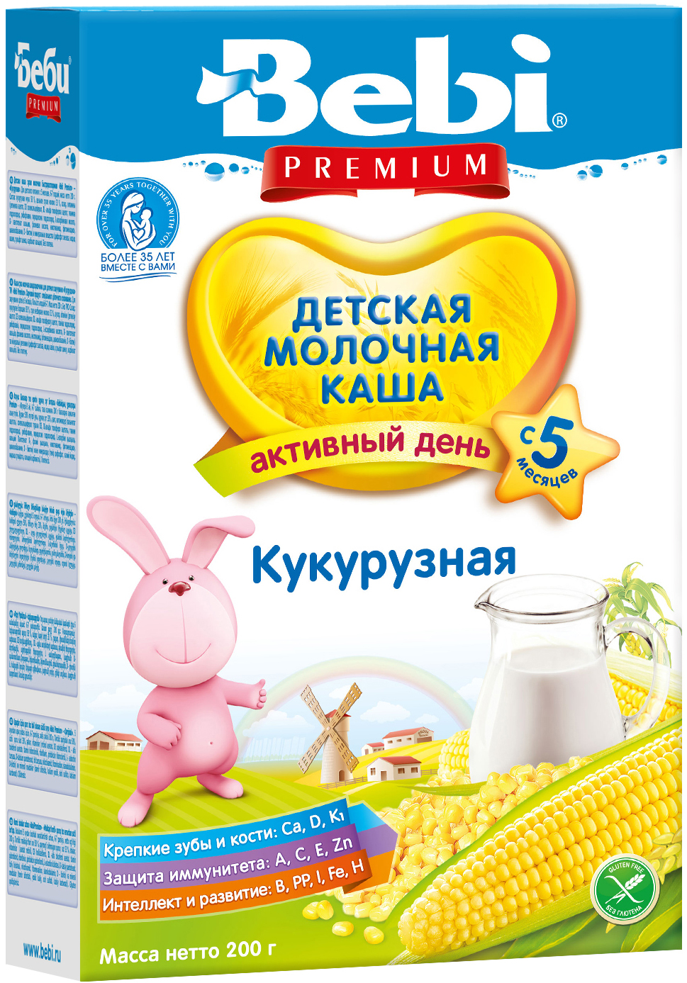Каши Bebi Bebi Молочная кукурузная (с 5 месяцев) 200 г картридж kyocera tk 3130 black for fs 4200dn fs 4300dn m3550idn m3560idn