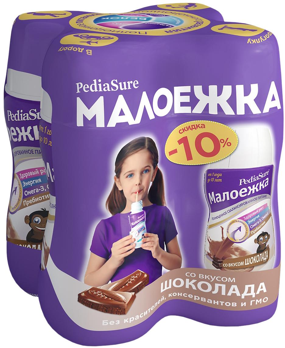 все цены на Молочная смесь PediaSure Малоежка Pediasure (Abbott) Малоежка со вкусом шоколада (от 1 года до 10 лет) 4х200 мл онлайн