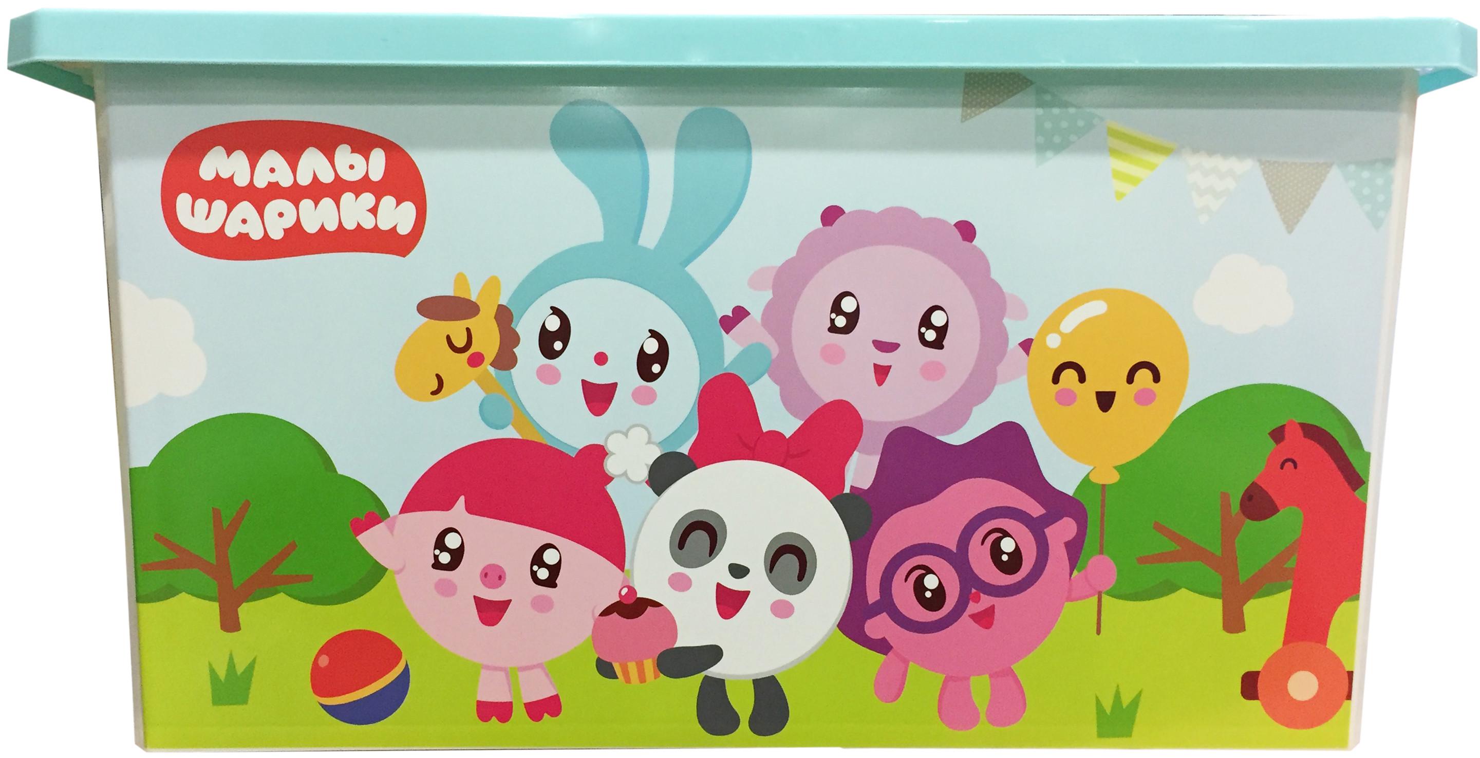 Ящики и корзины для игрушек Little Angel Ящик для игрушек Little Angel «Малышарики» на колесах 57 л