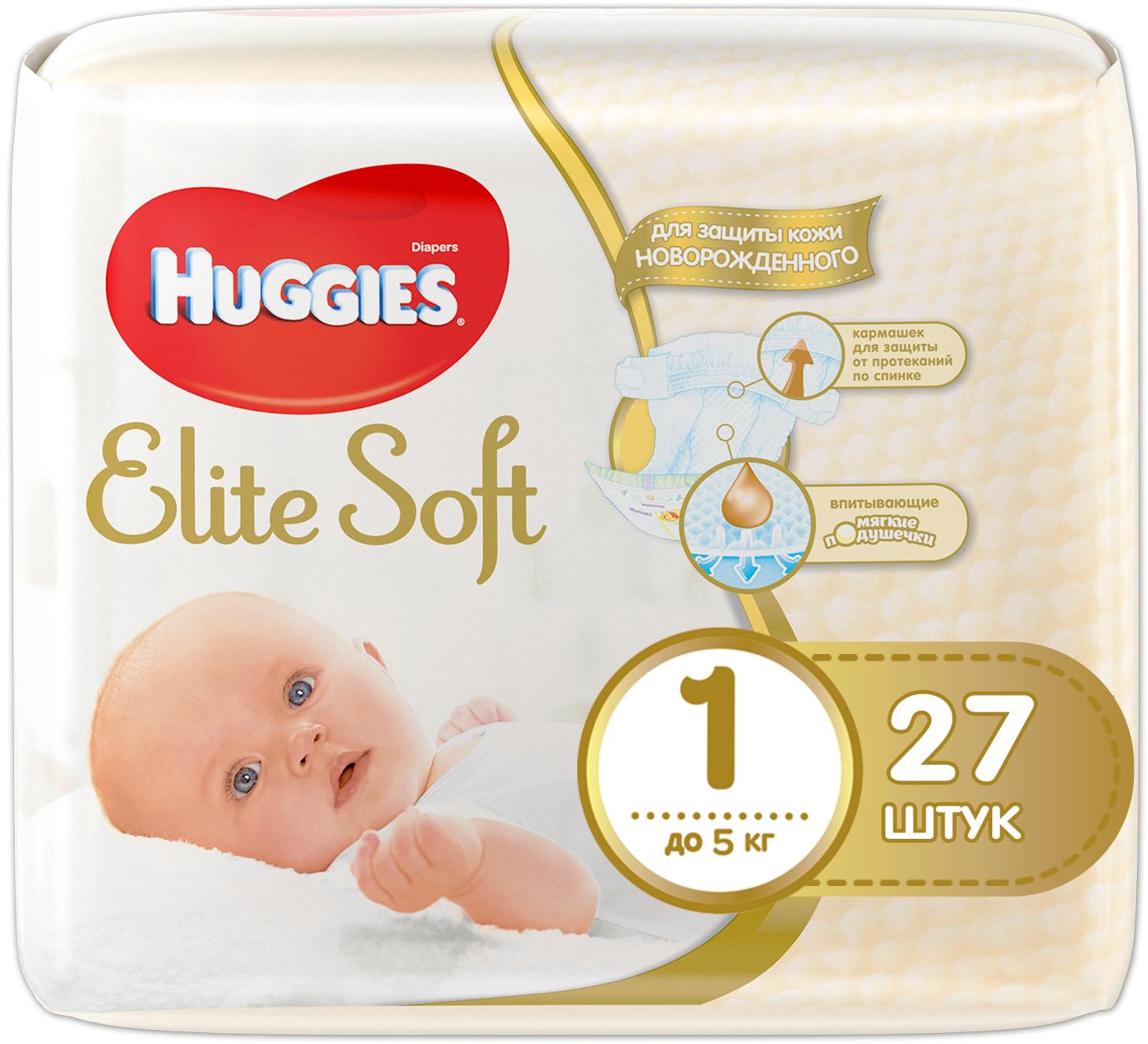 Купить Подгузники, Elite Soft 1 (до 5 кг) 27 шт., Huggies, Россия