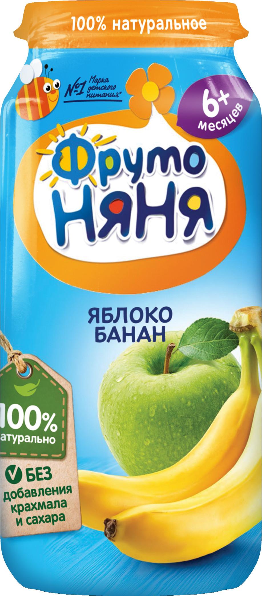 Пюре Фрутоняня Пюре ФрутоНяня из яблок и бананов с 6 мес. 250 г фрутоняня пюре из яблок бананов и груш с печеньем с 6 месяцев 250 г