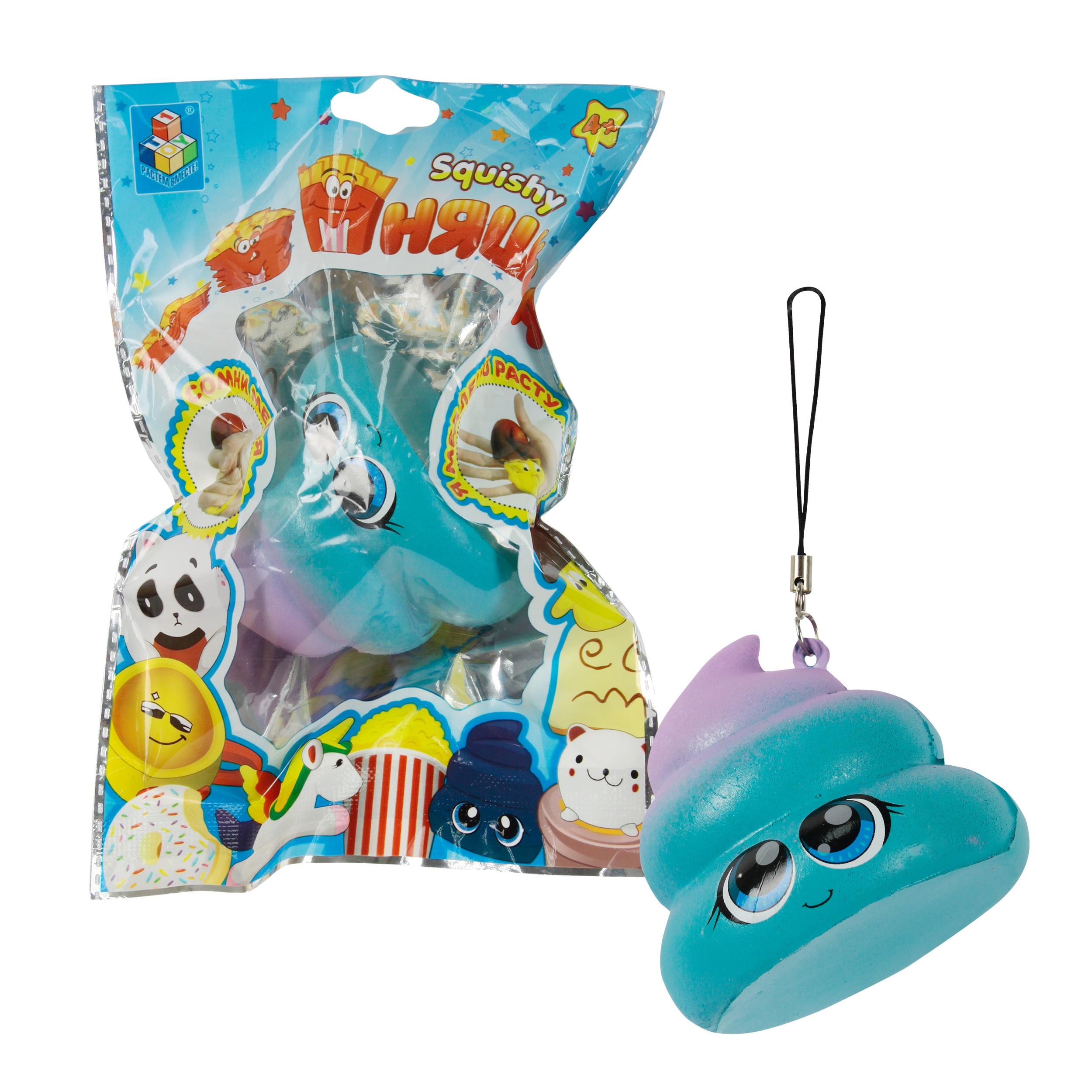 Игрушки-антистресс 1toy Игрушка-антистресс 1Toy «Мммняшка squishy: Разноцветный какашик» гидравлический бутылочный домкрат тор 1052