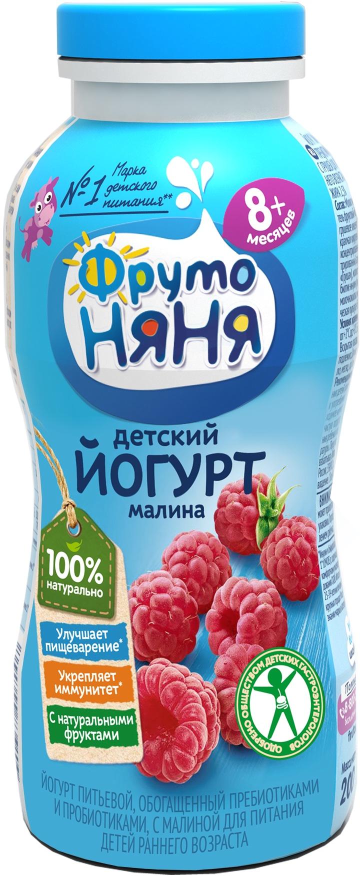 Йогурт Прогресс ФрутоНяня питьевой Малина 2,5% с 8 мес. 200 мл биойогурт питьевой тёма банан и земляника 2 8% с 8 мес 210 мл