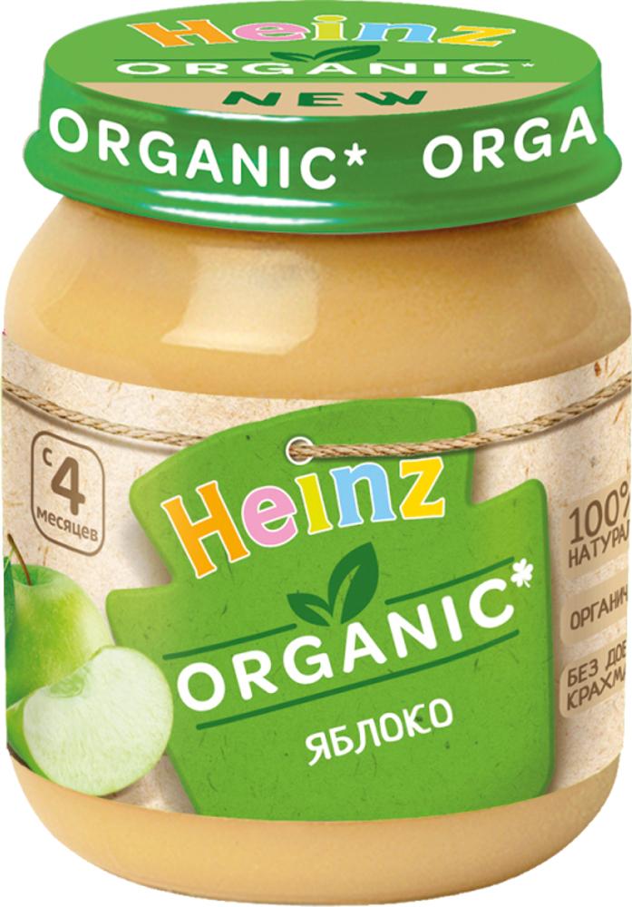 Фото - Пюре Heinz Organic Яблоко с 4 мес. 120 г пюре heinz organic яблоко и груша с 5 мес 80 г