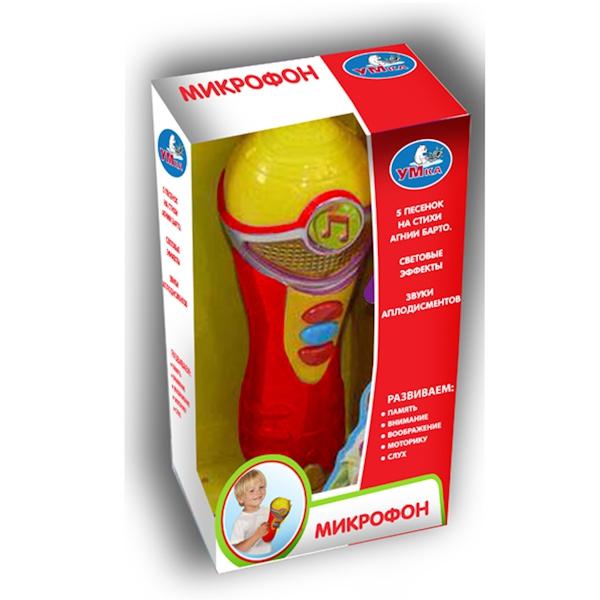 Развивающие игрушки Умка с песнями на стихи А.Барто интерактивные игрушки learning journey паровоз в наборе с шариками звуковые и световые эффекты