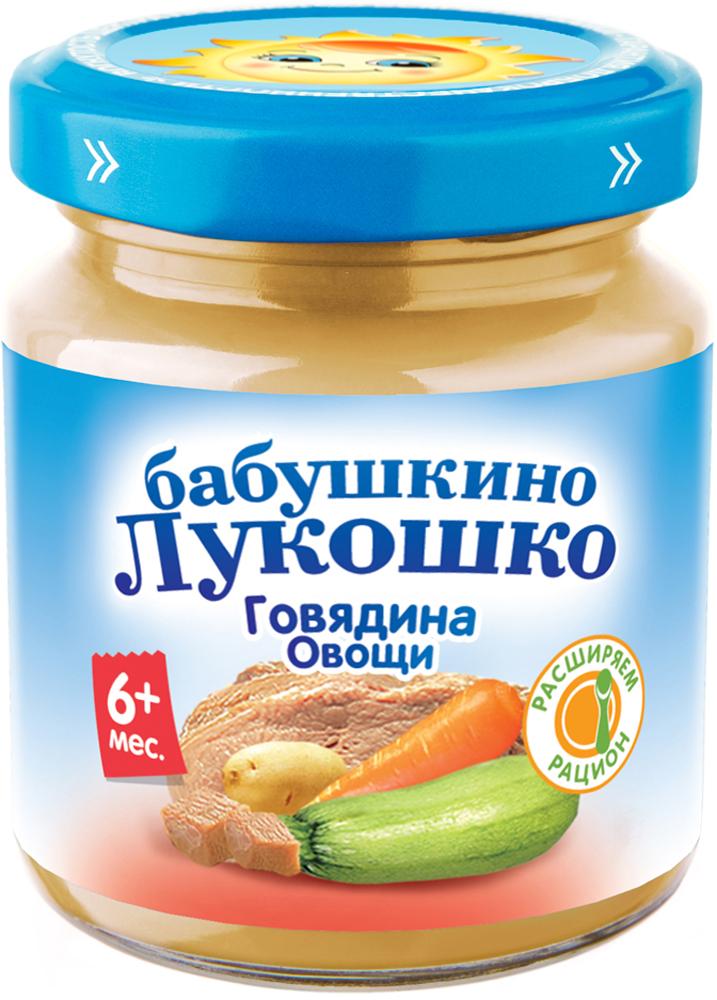 Пюре Бабушкино лукошко Бабушкино Лукошко Говядина-овощи (с 6 месяцев) 100 г бабушкино лукошко говядина печень