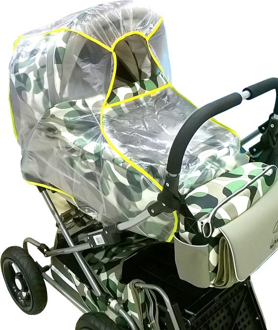 цена Аксессуары для колясок и автокресел Виталфарм Дождевик онлайн в 2017 году