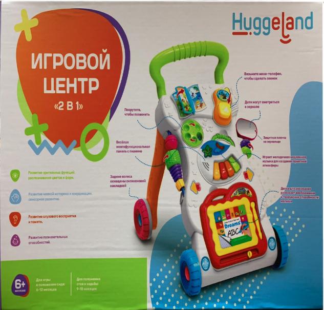 Ходунки Huggeland С игровой панелью