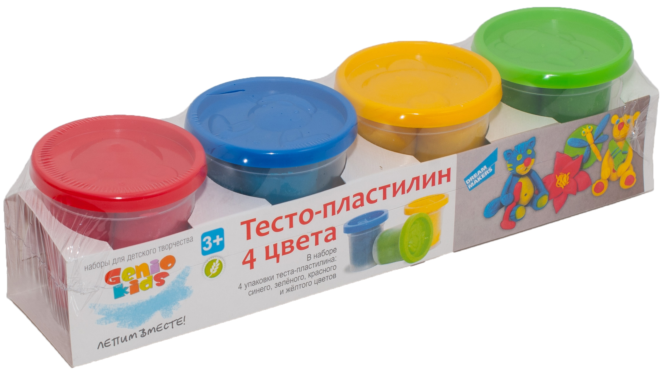 Пластилин для твочество Genio kids Тесто-пластилин 4 цвета genio kids набор для детского творчества собачка