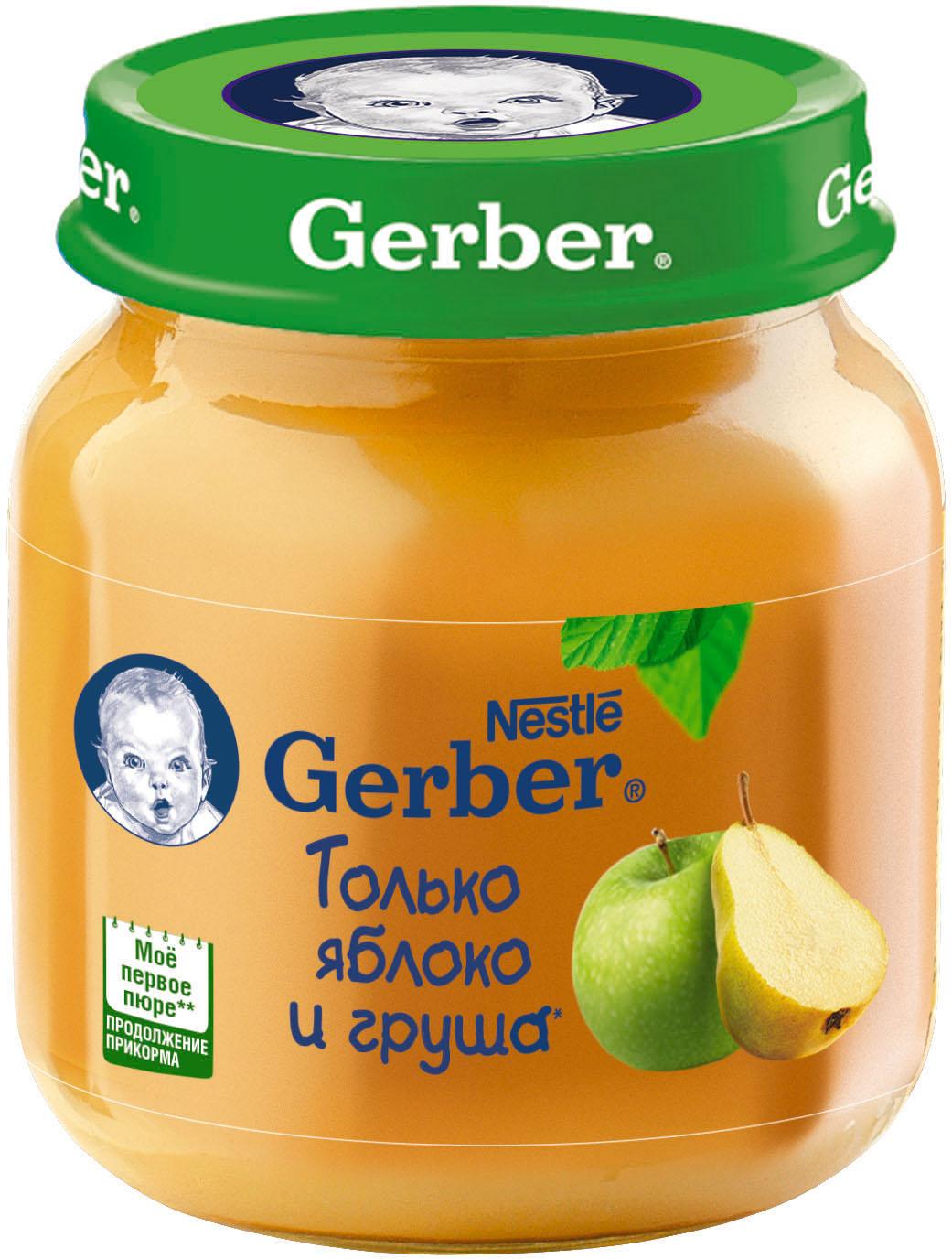 Пюре Nestle Gerber Только яблоко и груша (с 5 месяцев) 130 г hipp пюре груша яблоко с 5 месяцев 100 г