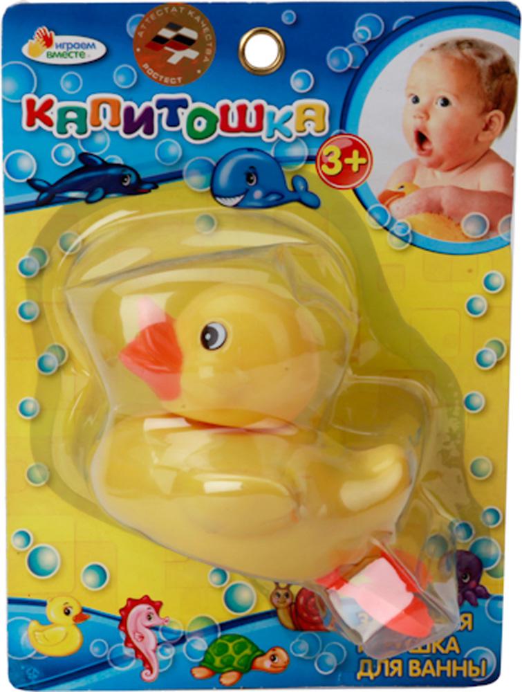 Купить Игрушки для ванны, Утка, Играем вместе, Китай, желтый