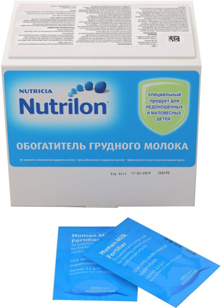 Смесь Nutrilon Обогатитель грудного молока Nutrilon 50х2,2 г