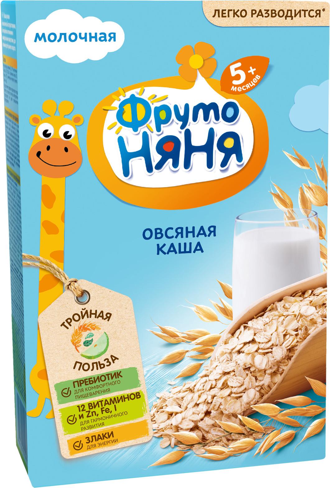 Каша Прогресс ФрутоНяня Молочная овсяная (с 5 месяцев) 200 г