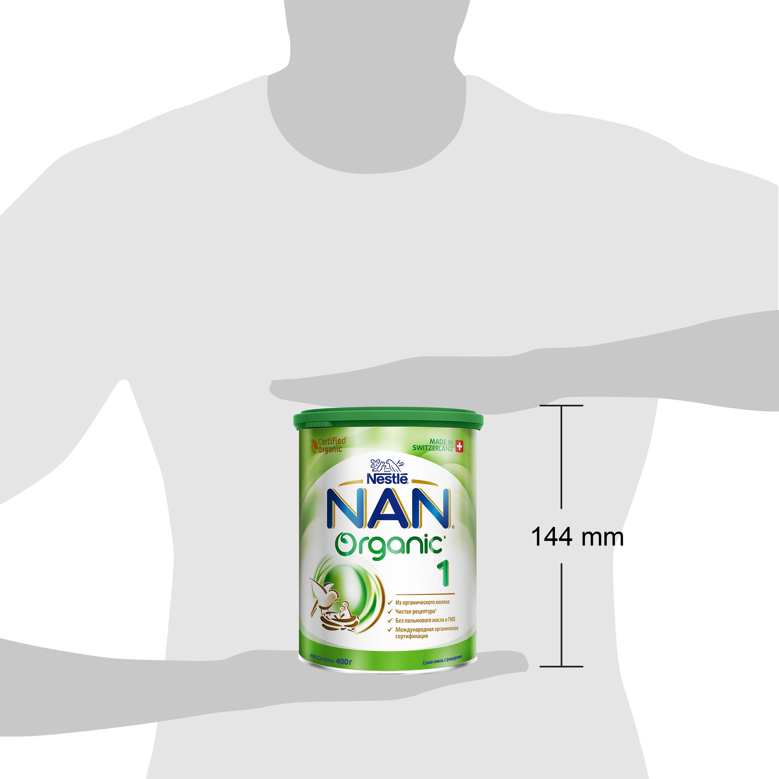 Молочная смесь NAN 1 Organic (с рождения) 400 г