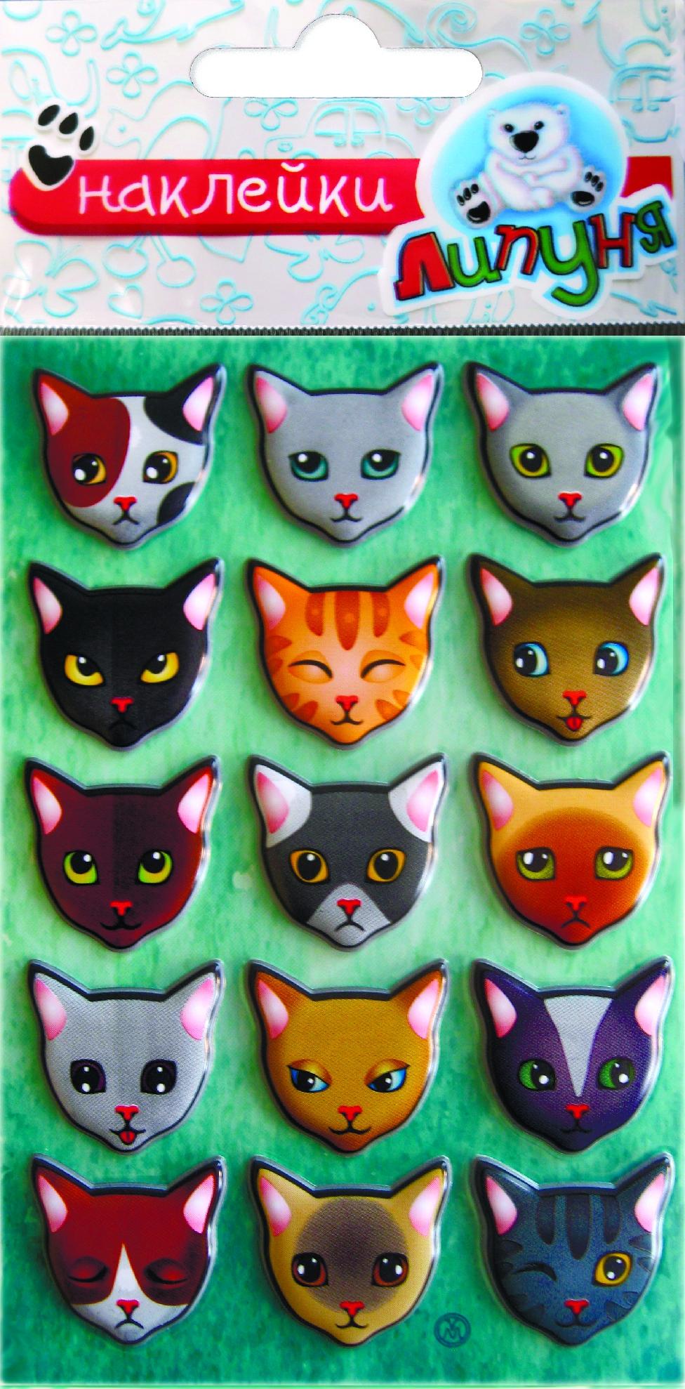 Наклейки Липуня Кошки липуня яркие наклейки животные