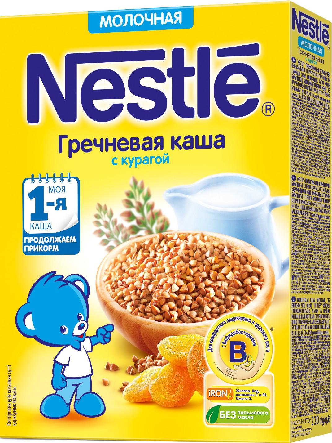 Каши Nestle Каша молочная Nestle гречневая с курагой с 5 мес. 220 г каши nestle каша безмолочная nestle гречневая гипоаллергенная с 4 мес 160 г