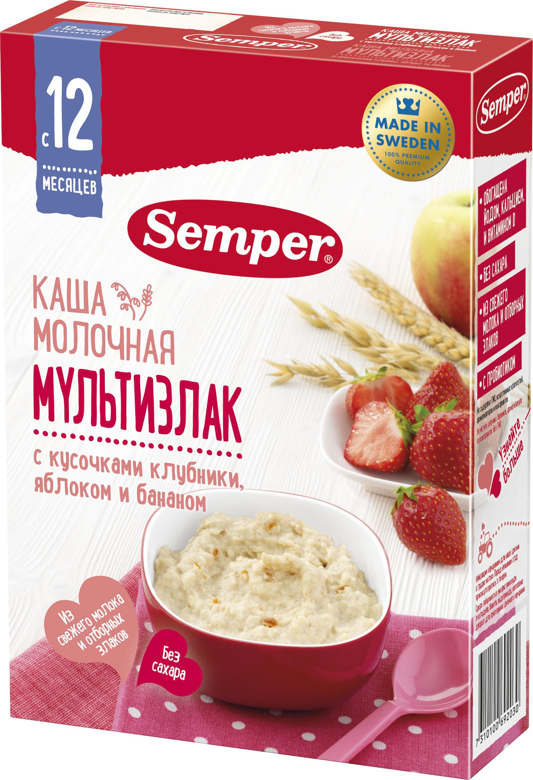 Каша Semper Semper Молочная мультизлаковая с клубникой, яблоком и бананом (с 12 месяцев) 200 г каша semper semper молочная мультизлаковая с бананом малиной и йогуртом с 10 месяцев 200 г