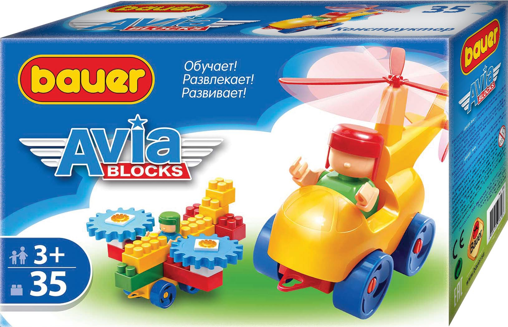 «Avia: Космос Classic» 35 дет. 318