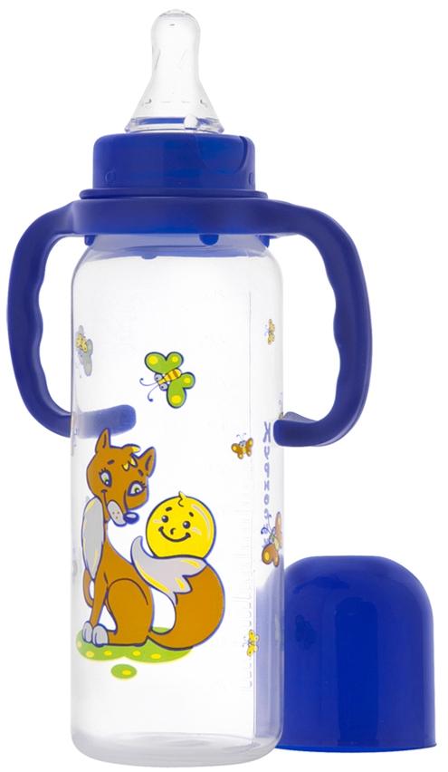 Бутылочка для кормления Курносики Колобок с ручками с силиконовой соской 6мес.+ 250мл. бутылочка с соской веселые животные от 0 мес 250мл классика полипропилен
