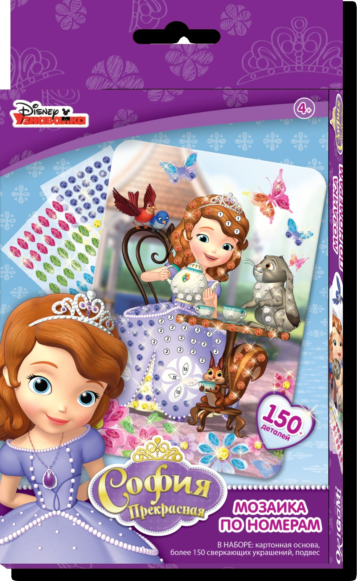 Пазлы SOFIA THE FIRST Пазл Origami «Sophia: Чаепитие» со стразами 2016 hot selling 22cm the first sofia princess dolls toys sophia clover cartoo toys rabbit plush doll