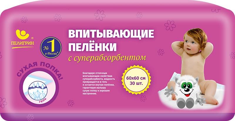 одноразовые пеленки Пеленки и клеенки для малышей Пелигрин Сухая попка