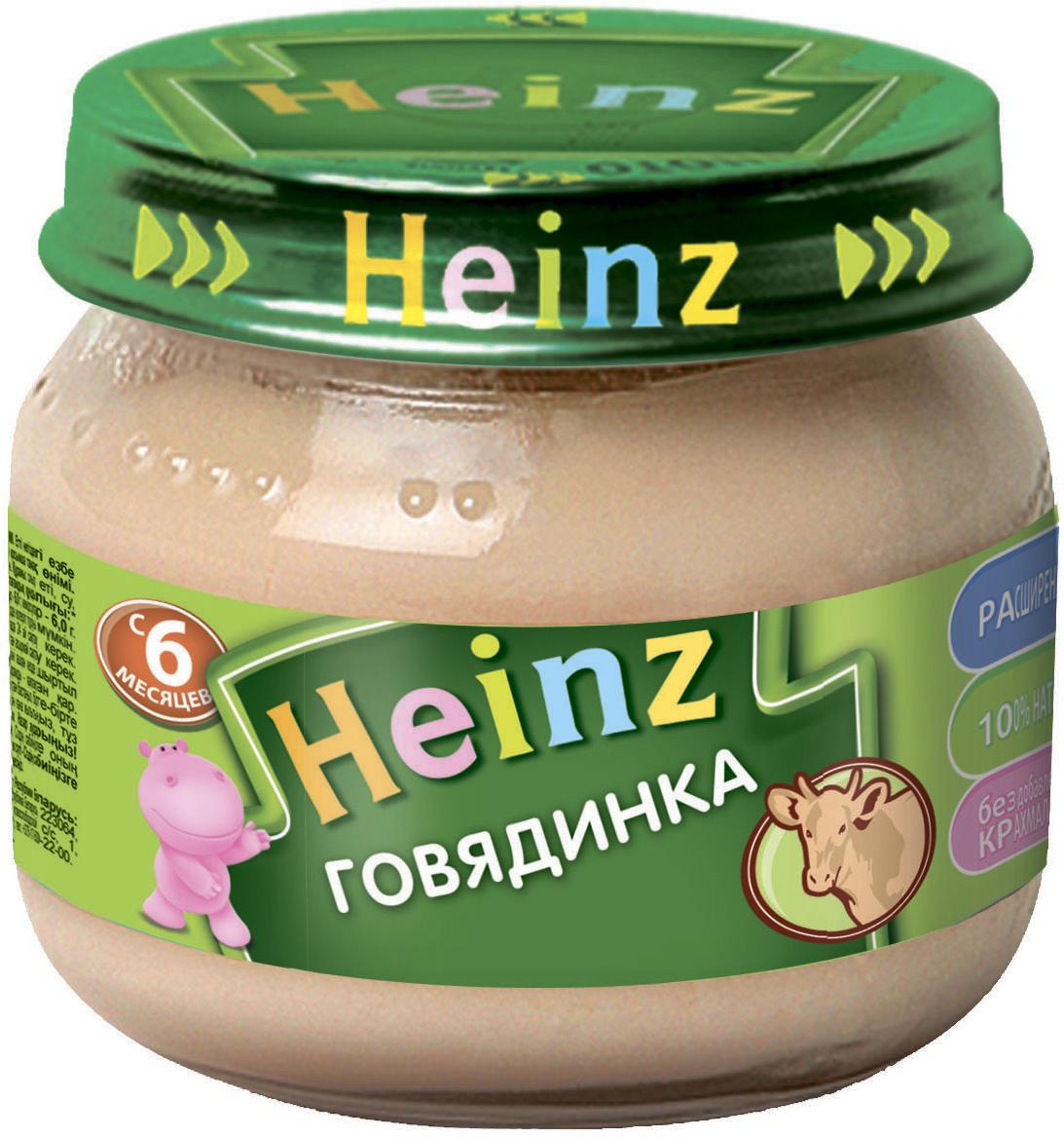 Мясное Heinz Heinz Говядинка (с 6 месяцев) 80 г karl heinz bohle dresden in farbe