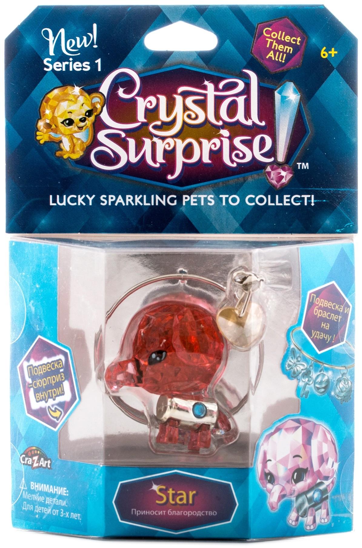 Купить Украшения, Слоник с подвеской, Crystal Surprise, Китай, red, Женский