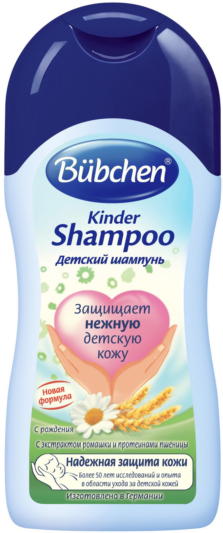 Шампуни и бальзамы Bubchen 400 мл bubchen средство для купания младенцев baby bad с экстрактом ромашки 400 мл