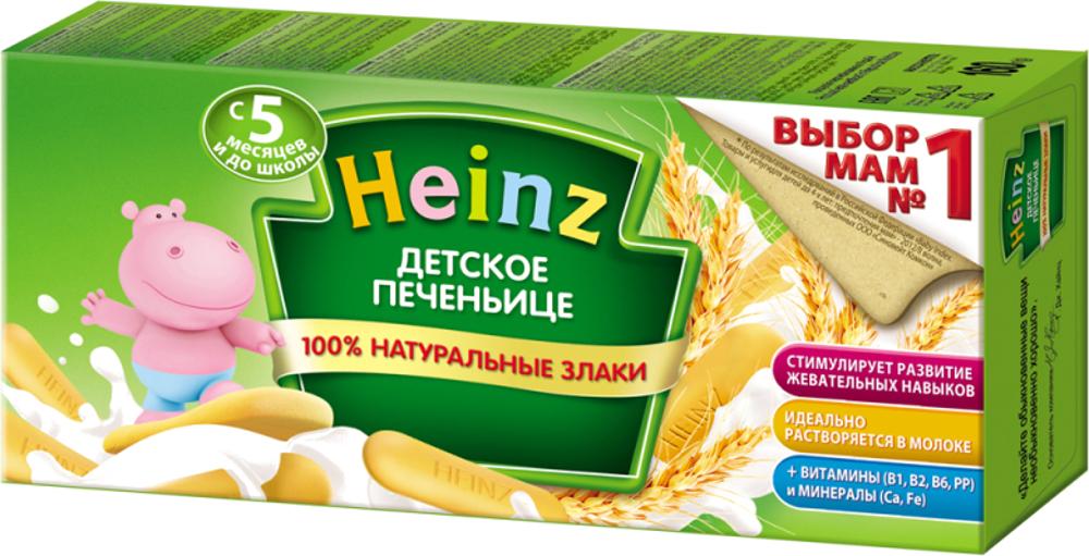 Печенье Heinz Heinz с 5 мес. 160 г