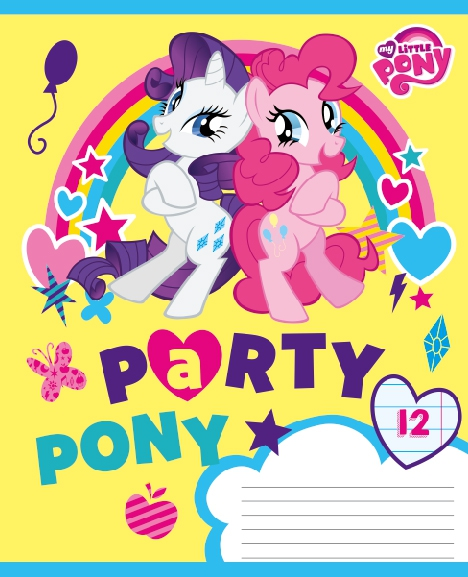 Тетради, дневники My Little Pony My Little Pony my apartment