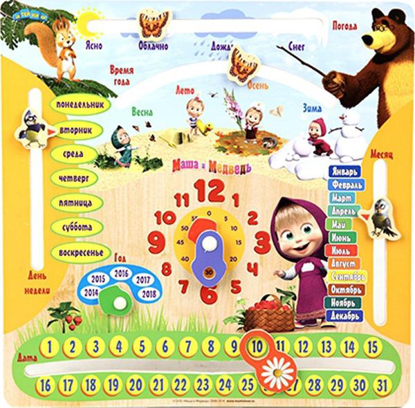 Настольная игра Маша и Медведь Маша и Медведь: Календарь недорого