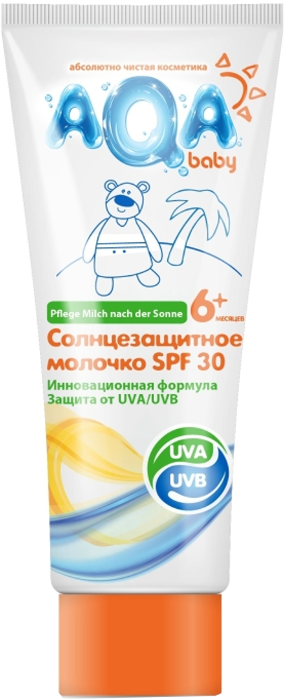 Солнцезащитное молочко AQA baby AQA baby SPF 30 150 мл спрей солнцезащитный aqa baby aqa baby spf 30