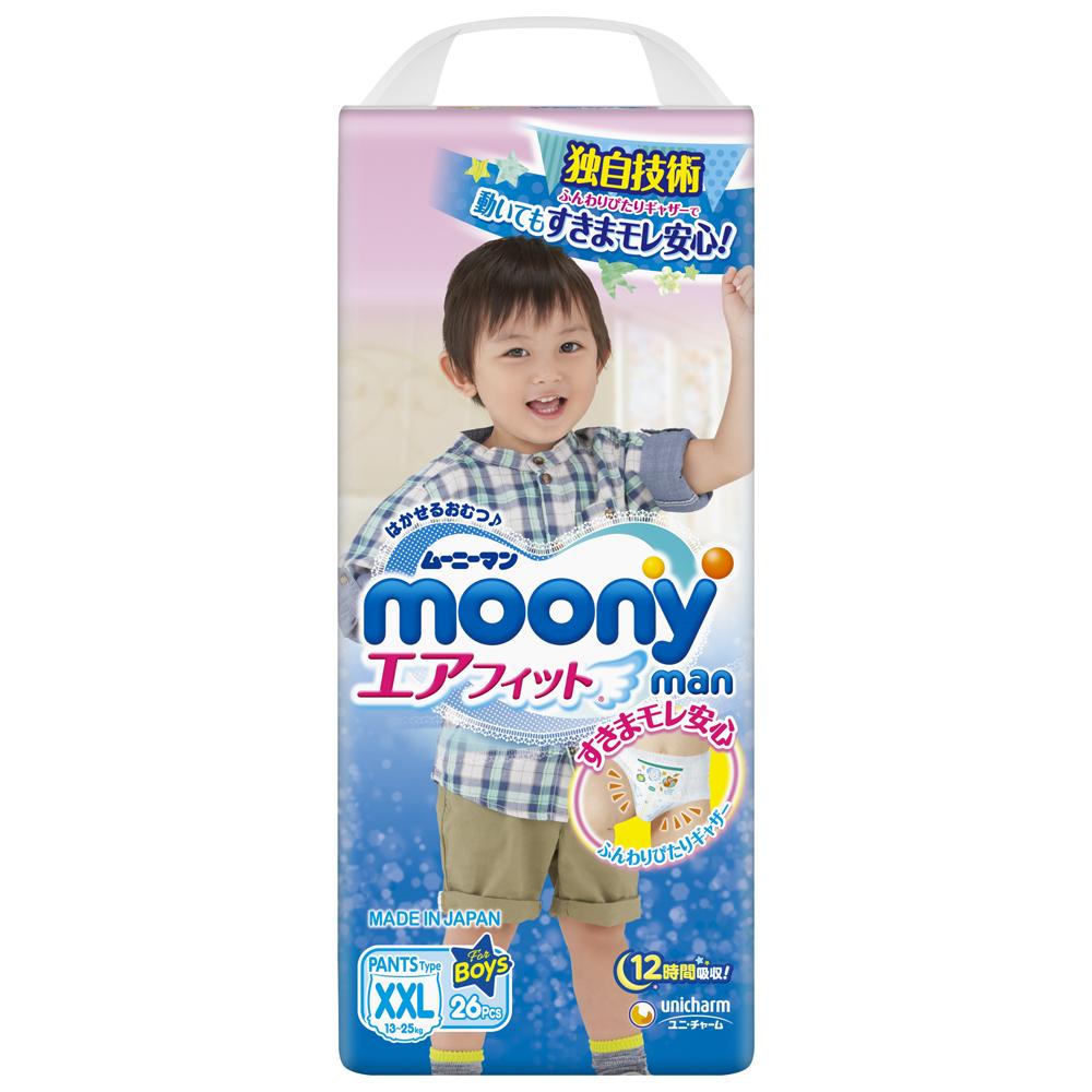 Подгузники-трусики Moony Трусики-подгузники Moony Man для мальчиков XXL (13-25 кг) 26 шт.