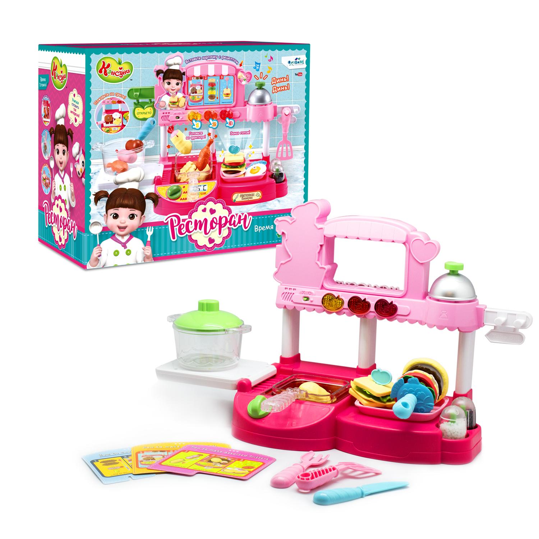 Мебель для кукол Консуни Игровой набор Консуни «Время готовить: Ресторан» 32 пред. k s kids игровой набор время для животика бобби