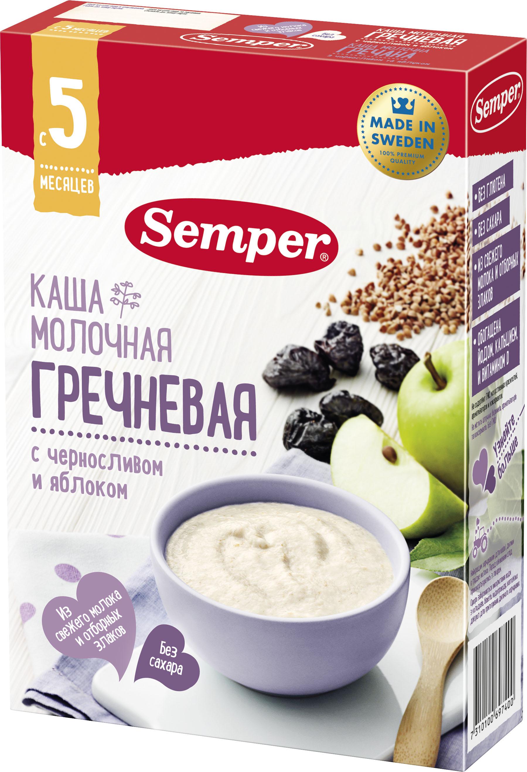 Каша Semper Semper Молочная гречневая с черносливом и яблоком (с 5 месяцев) 200 г каша semper semper молочная мультизлаковая с бананом малиной и йогуртом с 10 месяцев 200 г