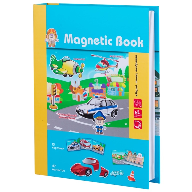 Развивающая игра Magnetic Book Весёлый транспорт TAV032 развивающая игра magnetic book фантазия tav030