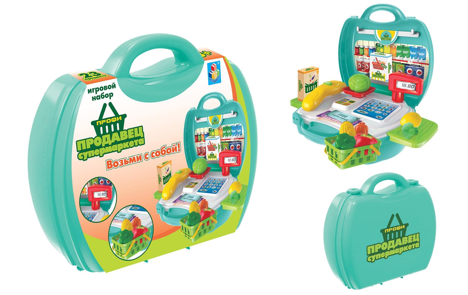 Игровые наборы и фигурки для детей 1toy Продавец Супермаркета цена