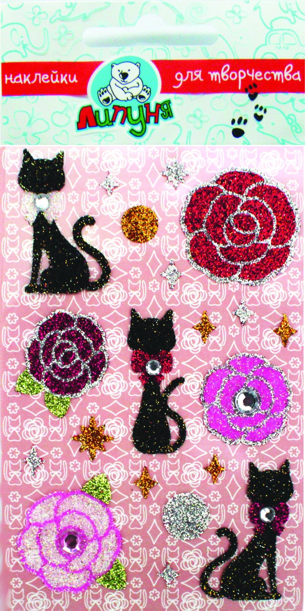 детские наклейки Наклейки Липуня детские Розы и кошки с блестками