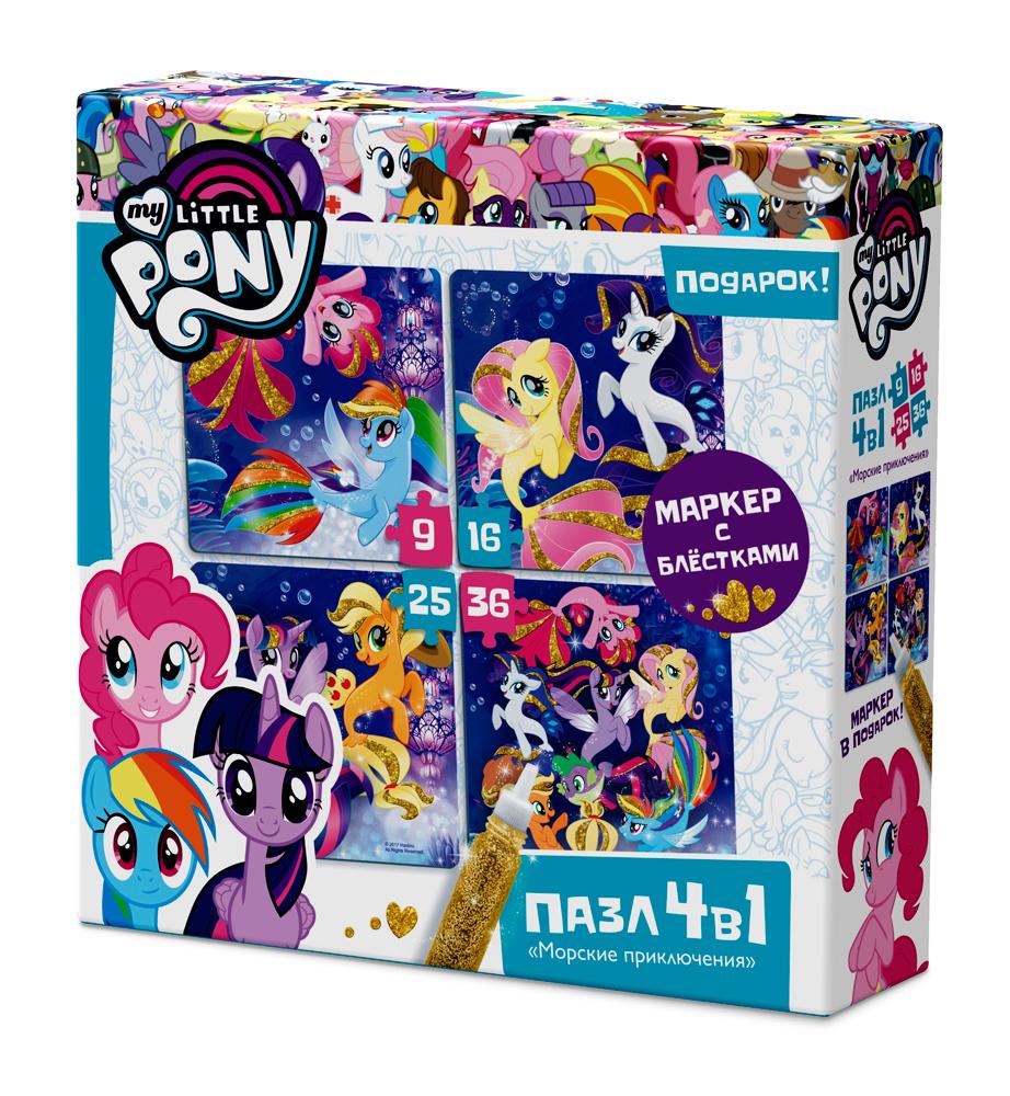 My Little Pony Origami Морские Пони искорку пони