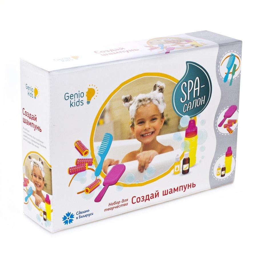 Наборы для творчества Genio kids SPA-салон. Создай шампунь набор для творчества genio kids неоновые витражи от 3 лет