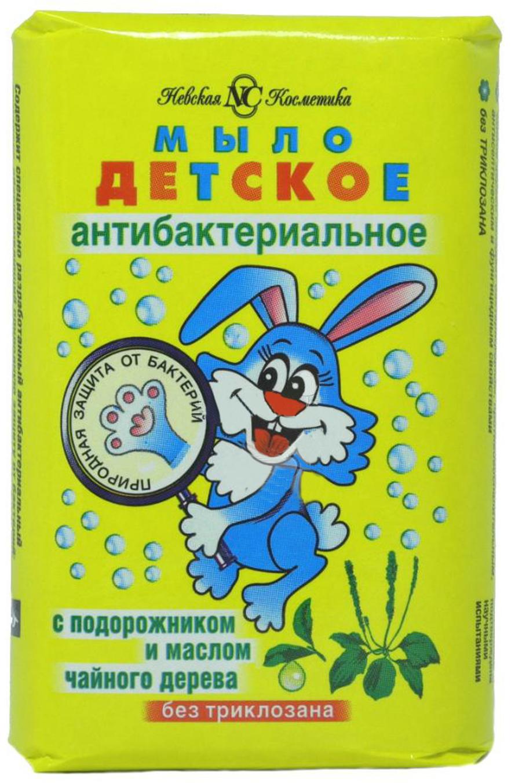 Мыло Невская косметика Детское антибактериальное 90 г мыло твердое невская косметика детское 90 гр