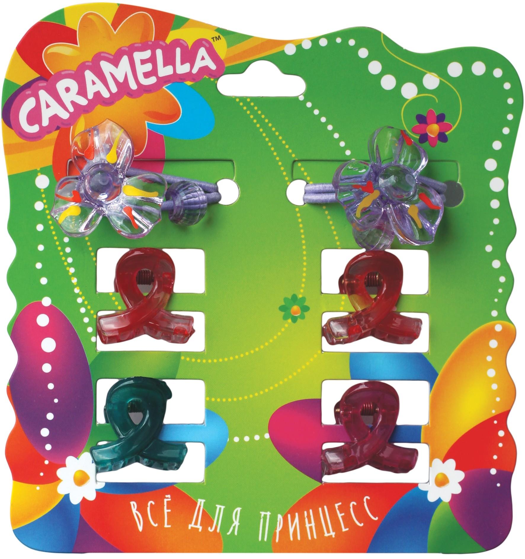 Украшения CARAMELLA Заколка для волос Caramella с резинками и крабиками 6 пр. заколка для волос caramella бантик ярко розовые 2 шт