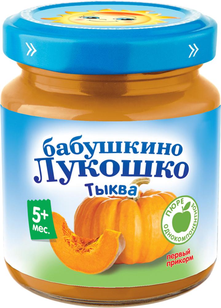 Пюре Бабушкино лукошко Бабушкино Лукошко Тыква (с 5 месяцев) 100 г пюре бабушкино лукошко тыква рис с молоком с 6 мес 100 г