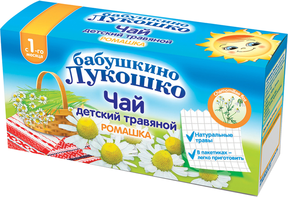 Детский чай Бабушкино лукошко Бабушкино Лукошко Ромашка с 1 мес. 20 г бабушкино лукошко мята детский травяной чай с 3 месяцев в пакетиках 20 шт