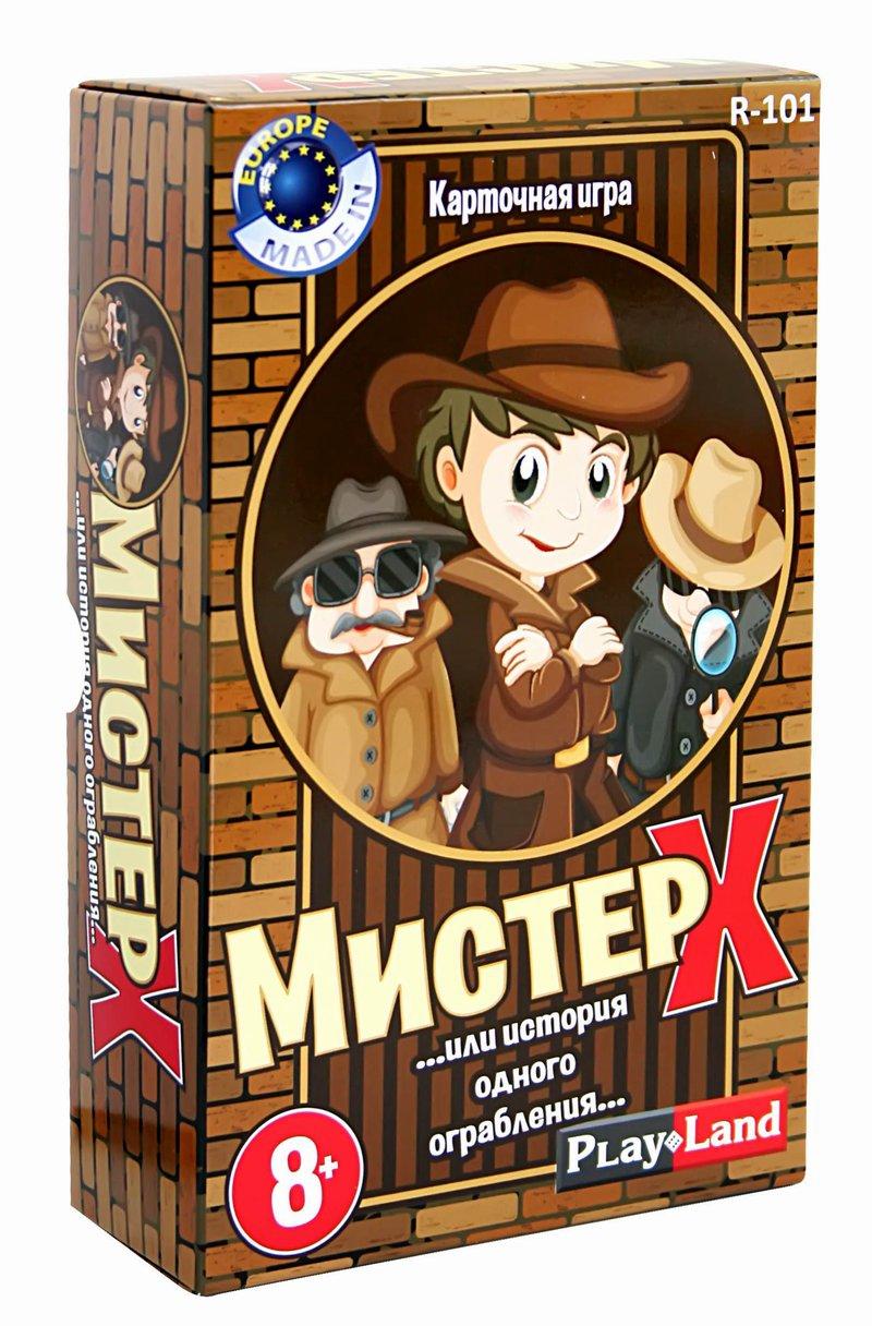 Купить Развлекательные игры, Мистер Х, Play Land, Болгария