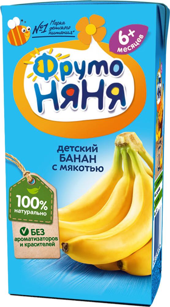 Нектар Прогресс ФрутоНяня Банан с мякотью с 6 мес. 200 мл фрутоняня нектар из яблок и вишни с мякотью с 5 месяцев 0 2 л
