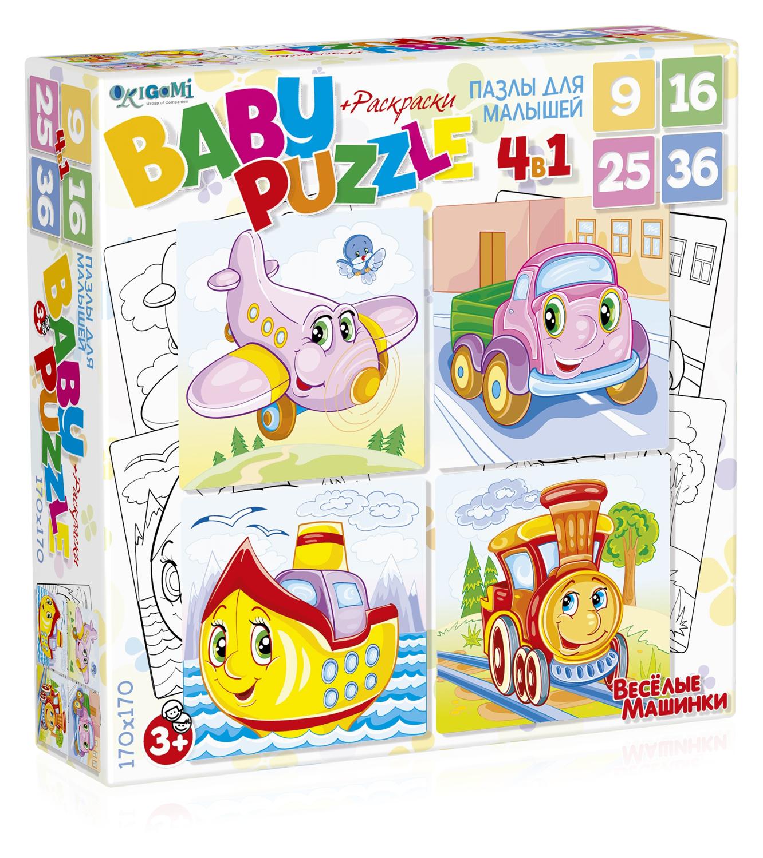Купить Пазл 4 в 1, Для малышей: Веселые машинки, 1шт., Origami 6281, Россия, разноцветный